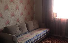 2-комнатная квартира, 58.3 м², 4/5 этаж, Титов 4 за 8 млн 〒 в