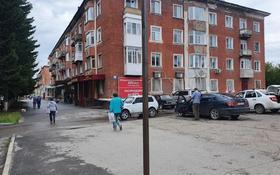 Магазин площадью 247 м², Проспект Независимости 8 за 42 млн 〒 в Риддере