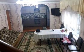 6-комнатный дом, 148.9 м², 5 сот., Центр за 20 млн 〒 в Талгаре
