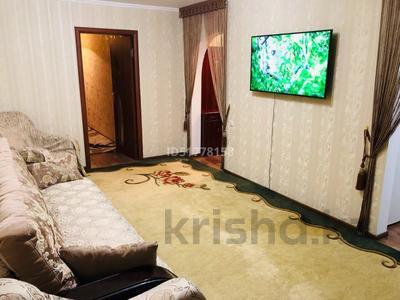 2-комнатная квартира, 48 м², 3/5 этаж посуточно, Казыбек би за 8 500 〒 в Таразе — фото 2