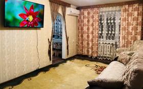 2-комнатная квартира, 48 м², 3/5 этаж посуточно, Казыбек би за 7 500 〒 в Таразе