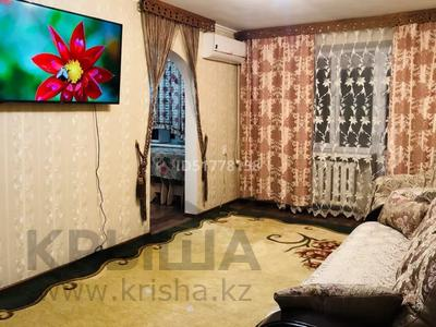 2-комнатная квартира, 48 м², 3/5 этаж посуточно, Казыбек би за 8 500 〒 в Таразе