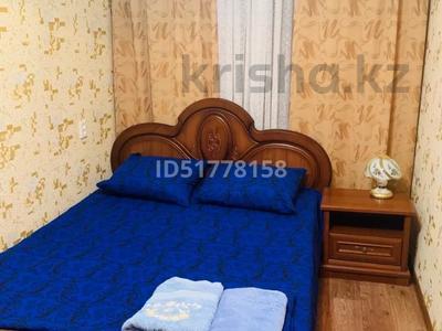 2-комнатная квартира, 48 м², 3/5 этаж посуточно, Казыбек би за 8 500 〒 в Таразе — фото 4