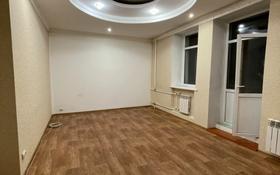 3-комнатная квартира, 71 м², 2/2 этаж, Темиржолшилар 85 за 11 млн 〒 в Усть-Каменогорске