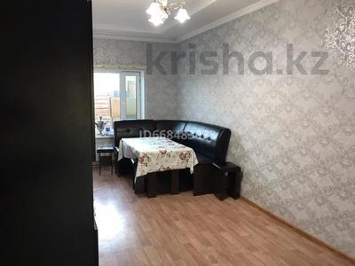 6-комнатный дом, 126 м², 10 сот., Шинтуринова 24 за 22 млн 〒 в Жезказгане