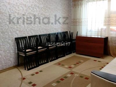 3-комнатная квартира, 70 м², 1/5 этаж, 10мкр Аса 29 — Бауыржан Момышулы и Шостаковича за 15.5 млн 〒 в Таразе