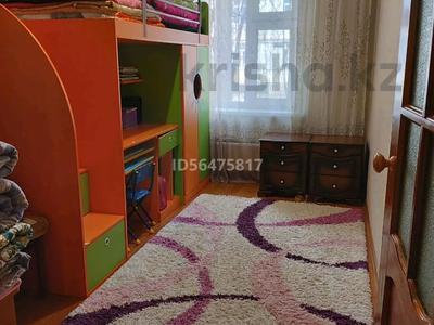 3-комнатная квартира, 70 м², 1/5 этаж, 10мкр Аса 29 — Бауыржан Момышулы и Шостаковича за 15.5 млн 〒 в Таразе — фото 40