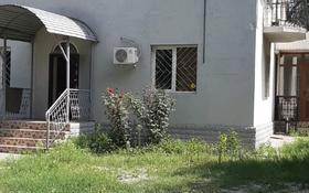 5-комнатный дом помесячно, 250 м², 7 сот., Достык — Аль-Фараби за 500 000 〒 в Алматы, Медеуский р-н