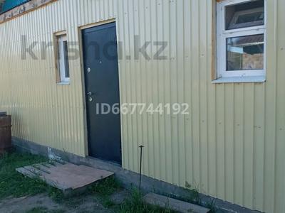 4-комнатный дом, 100 м², 10 сот., 18 жилойрайон участок 1/4 — Сатпаева Аль-Фараби за 18.5 млн 〒 в Усть-Каменогорске
