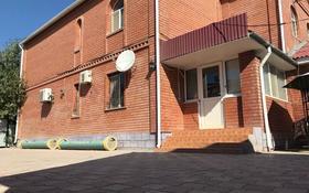 7-комнатный дом, 293.1 м², 293.1 сот., мкр Атырау за 50 млн 〒