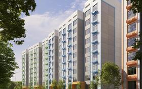 1-комнатная квартира, 50.9 м², Талгарский тракт 160 за ~ 15.8 млн 〒 в Алматы, Медеуский р-н