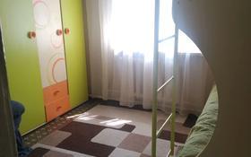 4-комнатный дом, 82.3 м², 10 сот., Проезд Белинского 9 — К.Маркса за 10 млн 〒 в Шахтинске