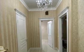 1-комнатная квартира, 46.4 м², 4/18 этаж, Кабанбай батыра 29 за 22 млн 〒 в Нур-Султане (Астана), Есиль р-н