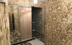 2-комнатная квартира, 78 м², 8/16 этаж, Кунаева 91 за 29.5 млн 〒 в Шымкенте, Аль-Фарабийский р-н