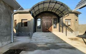 5-комнатный дом, 267 м², 8 сот., мкр Северо-Запад 10 за 56 млн 〒 в Шымкенте, Абайский р-н