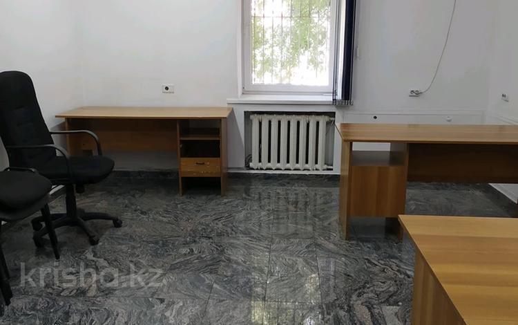 Офис площадью 19 м², Толе Би — Желтоксан за 71 000 〒 в Алматы, Алмалинский р-н