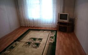 2-комнатная квартира, 63 м², 1/10 этаж помесячно, Майры за 80 000 〒 в Павлодаре