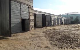 Промбаза 1 га, Северо-Западная Промзона 140 за 500 〒 в Актобе, Новый город