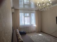 3-комнатная квартира, 64 м², 4/5 этаж, Абулхаир Хана 46 — Оразбаева за 17 млн 〒 в Уральске