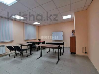 Помещение площадью 40 м², Косшыгулулы 13/1 за 7 млн 〒 в Нур-Султане (Астана), Сарыарка р-н