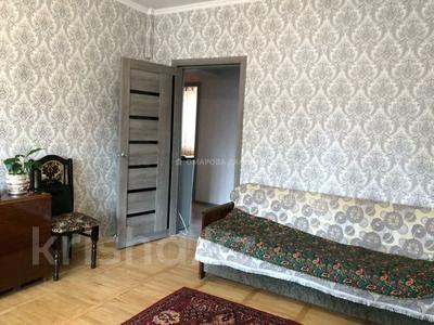 2-комнатная квартира, 60 м², 5/5 этаж помесячно, Сатпаева — Назарбаева за 180 000 〒 в Алматы, Медеуский р-н