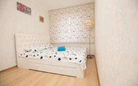 1-комнатная квартира, 40 м², 3 этаж посуточно, Шевченко 85 — Сейфуллина за 15 000 〒 в Алматы, Медеуский р-н