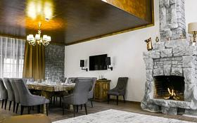 5-комнатный дом посуточно, 270 м², 27 сот., Керей жанибек хандар 452 за 350 000 〒 в Алматы, Медеуский р-н