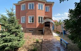 6-комнатный дом, 360 м², 12 сот., Жаңажол 7 за 36 млн 〒 в Каскелене