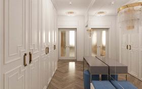 3-комнатная квартира, 130 м², 9/21 этаж, Аль-Фараби 21 — Желтоксан за 140 млн 〒 в Алматы, Бостандыкский р-н