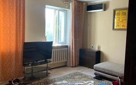 6-комнатный дом, 290 м², 10 сот., мкр Курамыс, Балбырауын 8 за 75 млн 〒 в Алматы, Наурызбайский р-н