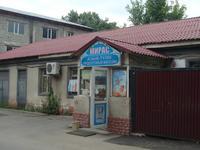 Магазин площадью 252 м²