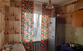 3-комнатная квартира, 56 м², 5/5 этаж, бульвар Гагарина 10 за 13.8 млн 〒 в Усть-Каменогорске