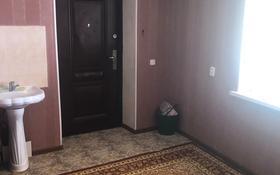 5-комнатный дом, 120 м², 8 сот., мкр Кайтпас 2, Кайтпас 1 200 — Жамауов за 24 млн 〒 в Шымкенте, Каратауский р-н
