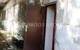 Промбаза 10 соток, Талгарский тракт за 54.6 млн 〒 в Бирлике