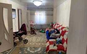 3-комнатный дом, 60 м², 5 сот., Еркин 26 за 7.5 млн 〒 в Талдыкоргане
