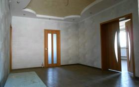 6-комнатный дом, 140 м², 25 сот., Бактыбай за 12 млн 〒 в Талдыкоргане