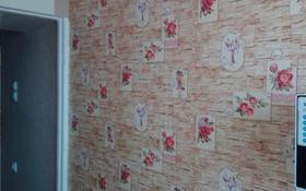 1-комнатная квартира, 30 м², 5/5 этаж, Казахстанская за 5.5 млн 〒 в Шахтинске