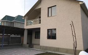 5-комнатный дом, 159 м², 4 сот., Квартал 5 за 24 млн 〒 в Иргелях