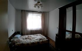 4-комнатная квартира, 75.1 м², 1/2 этаж, Болашак за 20 млн 〒 в
