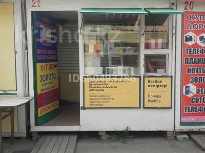 Киоск площадью 5 м², Кабанбай батыра 142/7 за 500 000 〒 в Усть-Каменогорске
