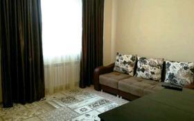 1-комнатная квартира, 33 м² помесячно, проспект Гагарина — Жандосова за 100 000 〒 в Алматы, Бостандыкский р-н