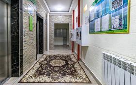 1-комнатная квартира, 47 м², 6/7 этаж, Кошкарбаева за 17.3 млн 〒 в Нур-Султане (Астана)