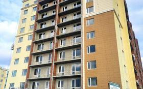 1-комнатная квартира, 44.2 м², 8/10 этаж, Карбышева 43/3 — Челябинская улица за 9.9 млн 〒 в Костанае