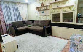 3-комнатная квартира, 60 м², 3/3 этаж, Морозова за 16 млн 〒 в Щучинске