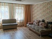 3-комнатный дом, 43 м², Сералина 13/7 за 13 млн 〒 в Костанае
