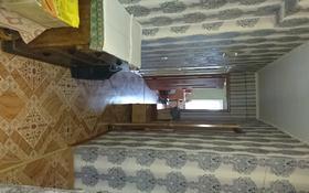 3-комнатная квартира, 57.4 м², 4/4 этаж, 1-й микрорайон 20 — ул. М. Горького за 12 млн 〒 в Капчагае