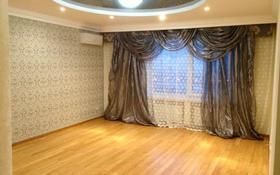 3-комнатная квартира, 143.8 м², 12/15 этаж, Ходжанова 76 — проспект Аль-Фараби за 87 млн 〒 в Алматы, Бостандыкский р-н