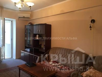 2-комнатная квартира, 53 м², 3/5 этаж, Фурманова 80 — Гоголя за 25.5 млн 〒 в Алматы, Алмалинский р-н