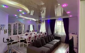 5-комнатный дом, 161.5 м², 7 сот., мкр Тастыбулак 266 за 50 млн 〒 в Алматы, Наурызбайский р-н