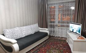 1-комнатная квартира, 33 м², 3/5 этаж посуточно, мкр Новый Город, Гоголя 41 — Назарбаева за 6 000 〒 в Караганде, Казыбек би р-н